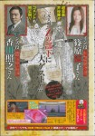 One Piece Movie Z (Movie 12) 36c06d204151192